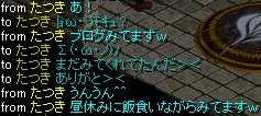 2008y10m12d_034354750.jpg