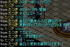 2008y10m12d_034503500.jpg
