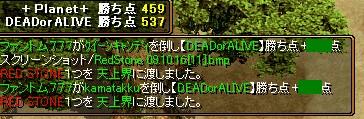 2008y10m16d_035703125.jpg