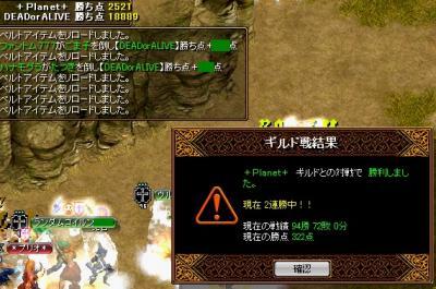 2008y10m16d_035723296.jpg