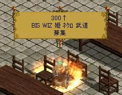 2008y10m18d_022322578.jpg