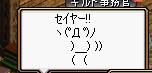 2008y10m18d_022649546.jpg