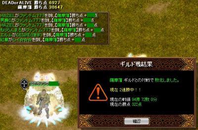 2008y10m18d_031325484.jpg