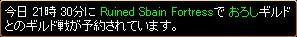 2008y10m19d_031406640.jpg