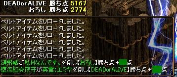 2008y10m19d_031431562.jpg