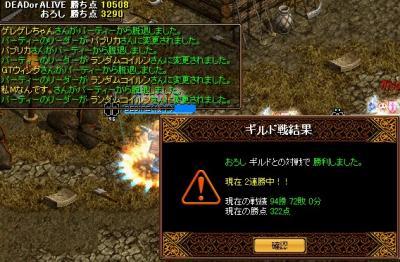 2008y10m19d_031451093.jpg