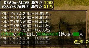 2008y10m20d_031910562.jpg