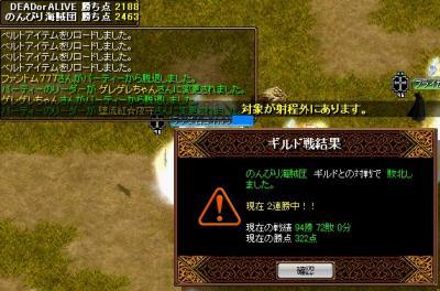 2008y10m20d_031922546.jpg