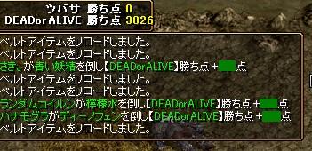 2008y10m21d_032105125.jpg