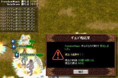 2008y10m21d_032251250.jpg