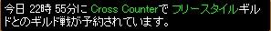 2008y10m23d_032528734.jpg