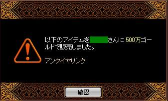 2008y10m24d_032736750.jpg