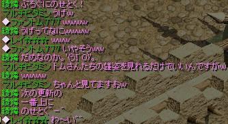 2008y10m30d_154143515.jpg