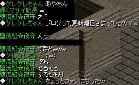 2008y10m30d_15594010.jpg