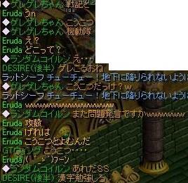 2008y10m30d_160117187.jpg