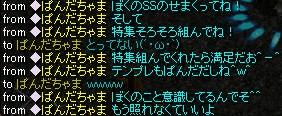 2008y10m30d_160654187.jpg
