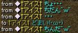 2008y10m30d_160928765.jpg