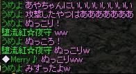 2008y10m30d_161050968.jpg