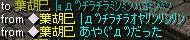 2008y10m30d_161156500.jpg