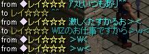 2008y10m30d_161633156.jpg