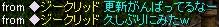 2008y10m30d_162345546.jpg