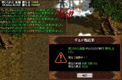 2008y10m30d_162608109.jpg