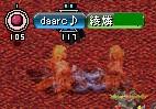 2008y10m3d_224344062.jpg