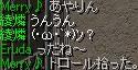 2008y10m3d_224500328.jpg