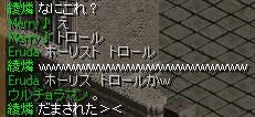 2008y10m3d_224812859.jpg
