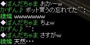 2008y10m3d_225025250.jpg