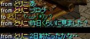 2008y10m3d_230121483.jpg