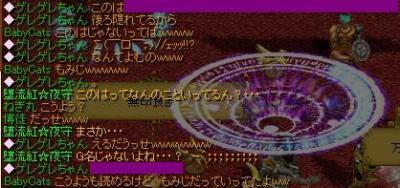 2008y10m3d_230547828.jpg