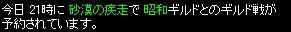 2008y10m3d_231814546.jpg