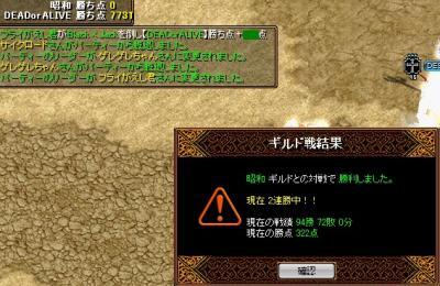 2008y10m3d_231857281.jpg