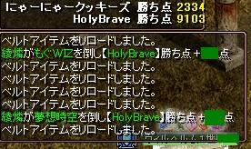2008y10m5d_232354187.jpg