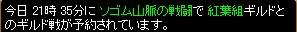 2008y10m6d_232614640.jpg