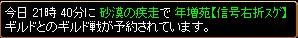 2008y10m7d_232839546.jpg