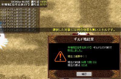 2008y10m7d_232935000.jpg