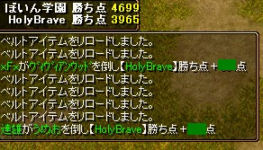 2008y10m9d_233344125.jpg