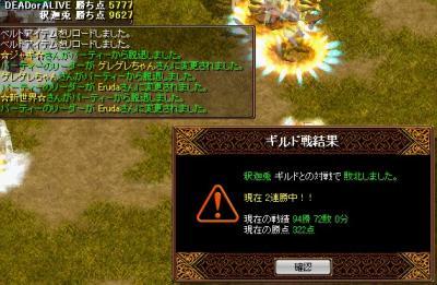 2008y11m02d_162902828.jpg