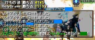 2008y11m02d_163001093.jpg