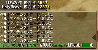 2008y11m02d_163010062.jpg