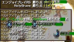 2008y11m03d_165358312.jpg