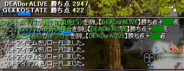 2008y11m04d_165738875.jpg