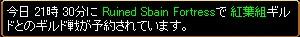 2008y11m05d_170001093.jpg