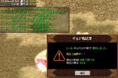 2008y11m10d_210822953.jpg