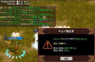 2008y11m12d_211350765.jpg