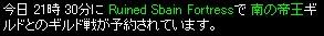 2008y11m14d_000035250.jpg