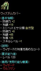 2008y11m14d_000532875.jpg