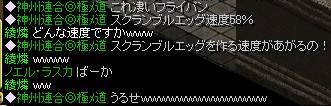 2008y11m15d_000000004.jpg